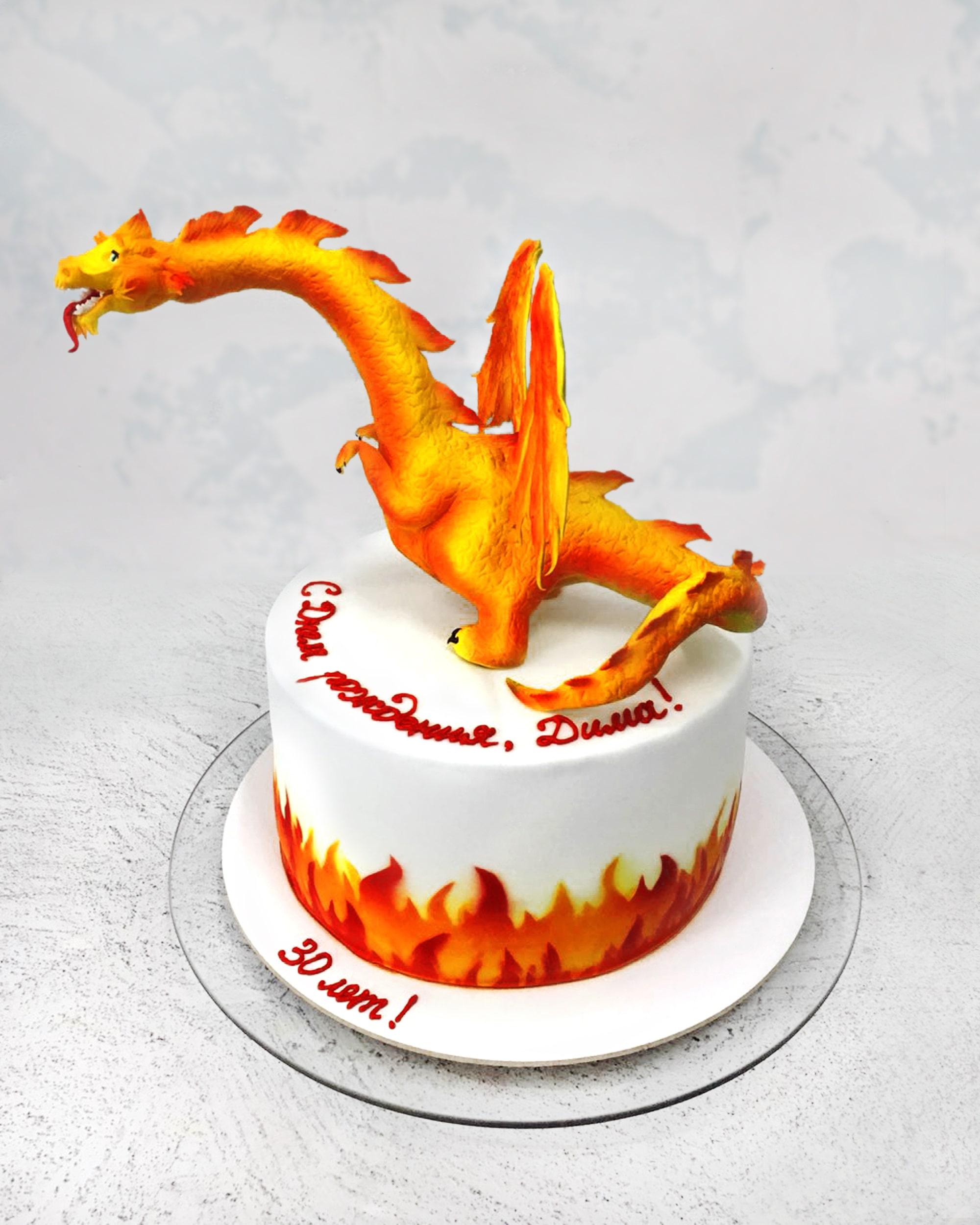 Торт Дракон - фото