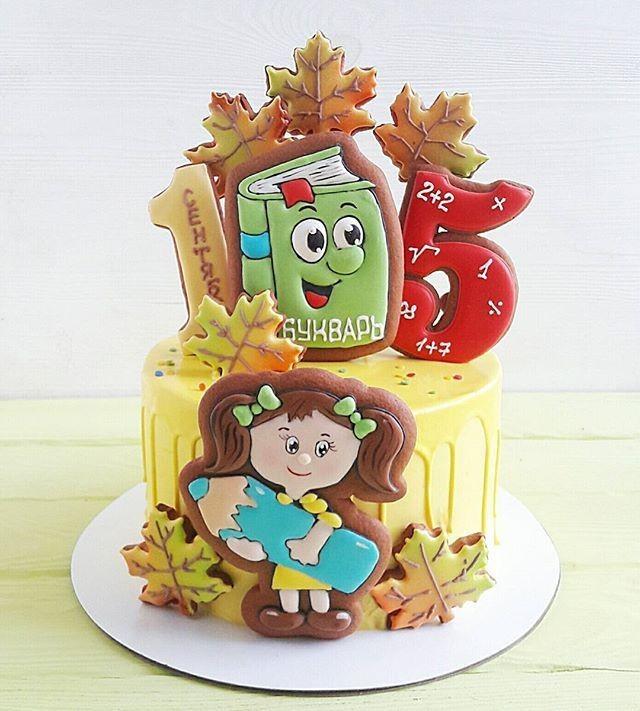 Торт День Учителя 2 - фото